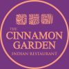 The Cinnamon Garden